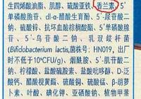 浙大教授:食用香精奶粉,會加重寶寶腎臟損害,還可能導致腎結石!