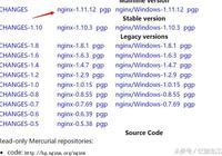 centos6.8安裝nginx1.11.12