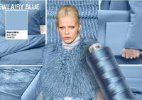 今年秋冬讓人無法拒絕的霧霾藍該如何搭配出質感?