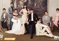 鄧倫朱一龍楊穎新劇《我的真朋友》有哪些看點?會成為爆劇嗎?