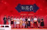 宮鬥劇《如懿傳》中的10位女演員一覽,董潔飾演孝賢純皇后