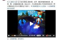 """LOL國服3月26日迎來""""地震式""""更新,EZ廢了,霞重回T1,""""厄加特林""""上線,如何評價?"""