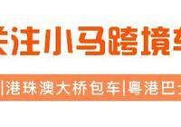 """香港人為何""""不歡迎""""內地遊客?本地人的迴應令人瞬間不介懷了"""
