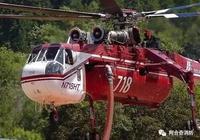 消防直升機