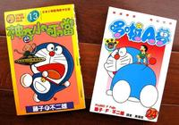 哆啦A夢的名字為什麼從最初的機器貓變成了哆啦A夢?