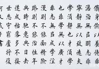 為什麼我對真心想學書法的人,總是勸他們先由篆字學起?