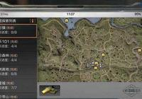明日之後紅杉鎮地圖探索寶箱位置介紹 明日之後紅杉鎮探索任務完成攻略