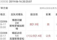 競彩推薦:中國女足vs西班牙女足+韓國女足vs挪威女足