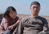 《白鹿原》:從一個人娶七個老婆說起的民族祕史