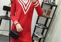 2017秋季新款女裝 韓版長袖修身顯瘦連衣裙v領中長款針織打底裙