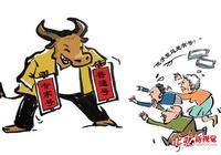 搶手號源竟賣上千元!北京海淀警方打擊號販子3人落網