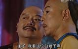 《鐵齒銅牙紀曉嵐》第一部和珅經典語錄1-5