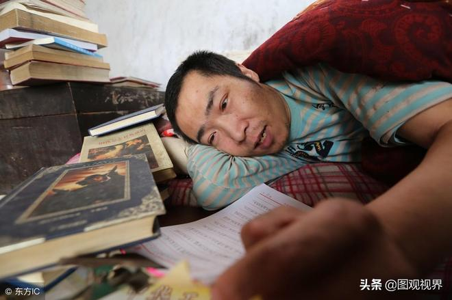 高位截癱的河南男子,只有小學文化,卻創作出一部18萬字的小說