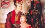 《大明宮詞》歸亞蕾、陳紅、周迅、趙文瑄精緻華美造型
