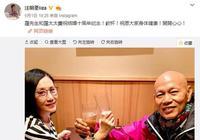 汪明荃結婚十週年,與羅家英喝交杯酒 網友:真是越長越像