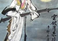 雲破月來花弄影、無數楊花過無影,說說中國詞人中的'影帝'張先
