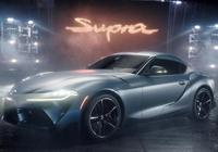 2020豐田Supra新概念車預告發布