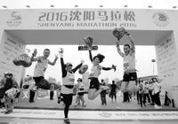"""2017""""沈馬""""被納入中國馬拉松頂級賽事 央視體育頻道將進行160分鐘現場直播"""