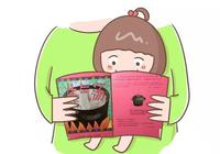 每天睡覺前陪孩子讀書,到底好在哪?