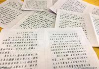 一線老師發福利了,你還覺得寫作開頭難?滿分作文開頭有絕招