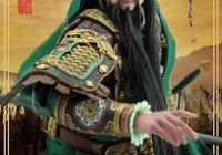 關羽成聖的最高點:任岳飛為元帥、尉遲恭做護法、陸秀夫為丞相
