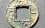 錢幣美圖賞析:古代錢幣(四)