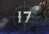 《暗黑3》第17賽季即將上線 過去賽季獎勵將回歸
