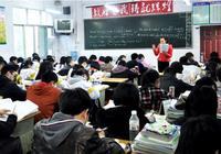 班主任:為什麼班上成績好的學生,高考的結果卻讓大家很失望?