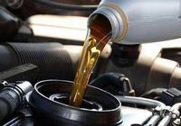 """換下機油就是保養汽車?車上這個""""小孔""""定時清理,有動力油耗低"""