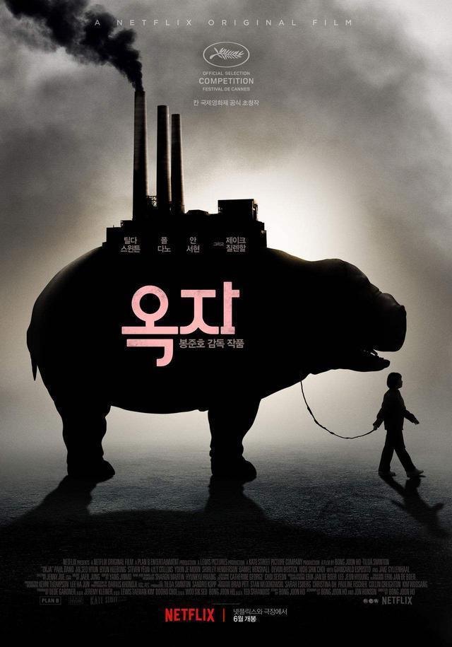 2017韓國電影專題,都是今年的韓國電影有好有壞