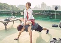 給大家推薦一部很好看的韓國電視劇