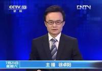 """長相對於主持人來說有多重要?徐卓陽剛主持節目時""""惡評如潮"""""""