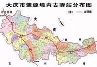 黑龍江大慶肇源境內的古驛站 你應該瞭解它!