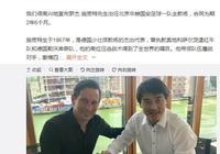 官方:北京國安宣佈施密特為球隊主教練