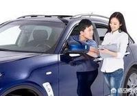 第一次買車,有什麼買新車的注意事項嗎?