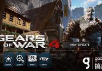 《戰爭機器4》新增兩大地圖全新挑戰關卡