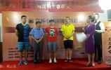 金立中國圍棋甲級聯賽在淮陽蓮舍對弈