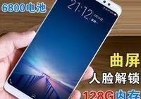 手機內存到底多大好呢?128G可以用五年嗎?