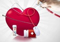 體檢幫您發現重大疾病的苗頭,這篇文章幫您搞定年底體檢!