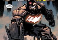 蝙蝠俠的裝甲都有哪些?