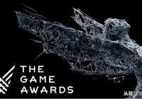 TGA 2018完整獲獎名單《戰神》成最大贏家