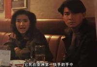 看了吳倩蓮年輕時的照片,才知道她為何能讓劉德華當眾下跪示愛