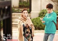 《愛的正確標記法》宋佳袁弘演繹活寶夫妻