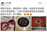 """46歲央視美女主持人王小騫近照曝光,疑似整容臉都快成""""蛇精臉""""了"""