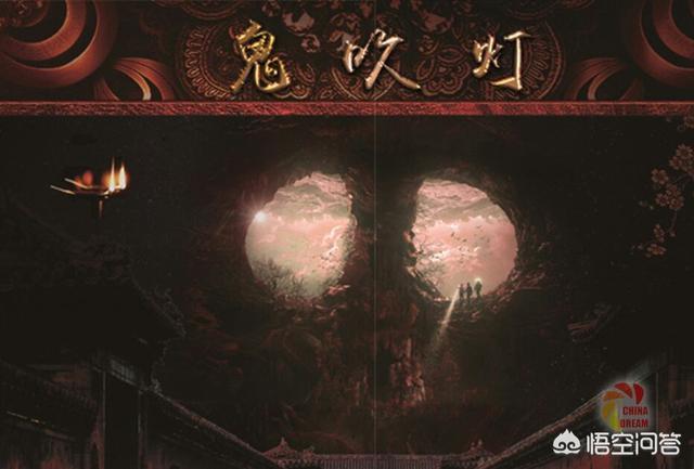 """""""鬼吹燈""""系列小說到底有多少部?先後順序怎麼排列?"""