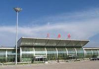 赤峰玉龍機場概況