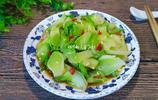 這道涼拌菜,3分鐘上桌,鮮辣爽脆又開胃,每次能下兩碗飯
