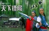 CCTV出品的系列電影,你看過幾部?