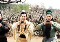 圖說連環畫:《三國演義》連續劇連環畫 目錄