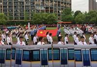 長河小學:科技改變生活